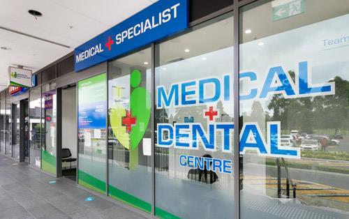 Wetherill Park Medical Centre